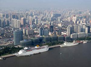 Shanghai Waigaoqiao International Cruise Terminal or Haitong Pier